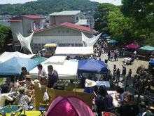 葉山芸術祭 実行委員会
