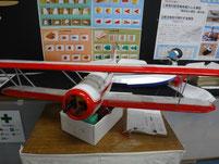リンドバーグ 夢の模型飛行機愛好会